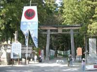 熊野本宮(ほんぐう)大社