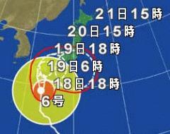 関東にも台風接近