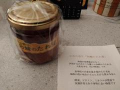 純水日本ミツバチの蜂蜜