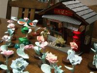 日本の原風景-花畑とたばこ屋