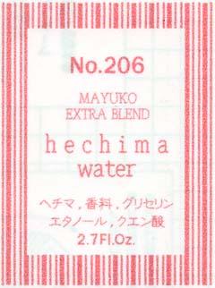 hechima water