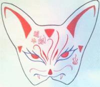 絵本狐さんネームプレート